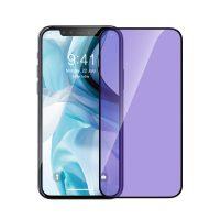 iphone-11_anti-blue-ray
