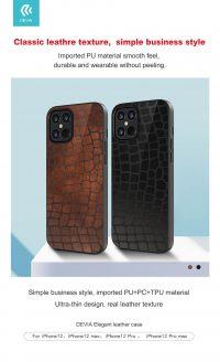 Elegant leather case (2)