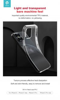 Naked case(TPU) (2)